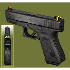 Glock Advantage Tactical Sight
