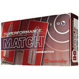 Hornady Ammunition 308 Winchester 168 Grain A-MAX Superformance (20)